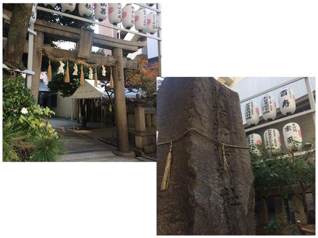 毎月1日はサムハラ神社へと一日参り